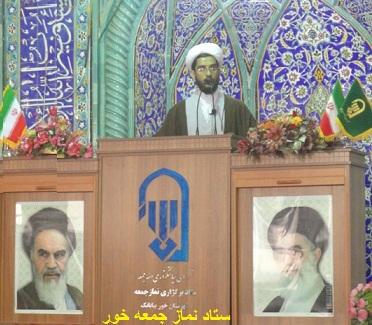 حجت الاسلام و المسلمین شیخ حسین عزیز
